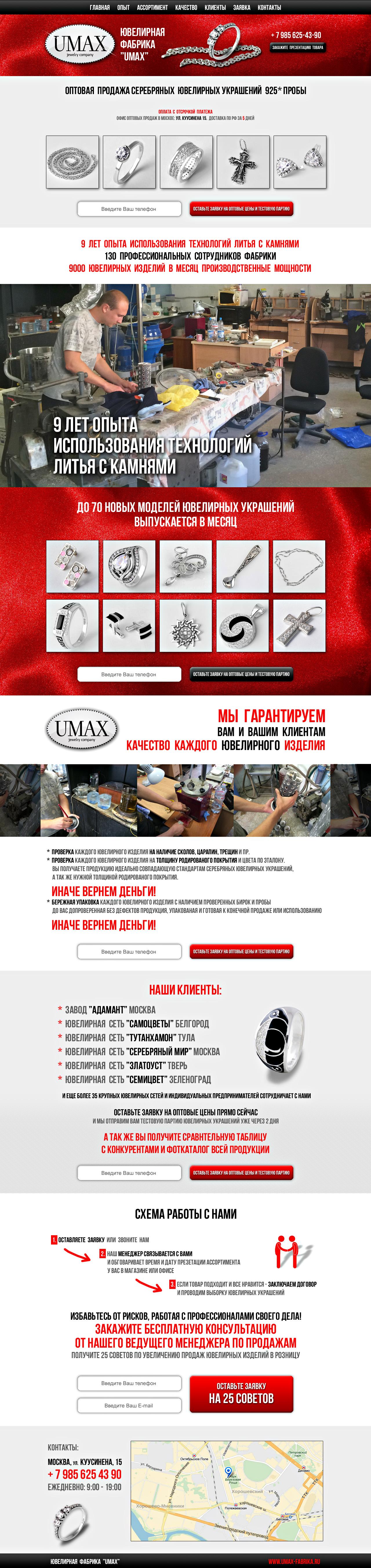 Создание и продвижение сайтов, веб дизайн. «Рокси-Харьков»  сделать ... da1102951e1